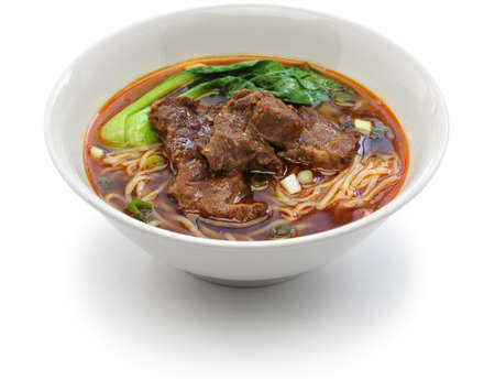 Taiwanese beef noodle soup 스톡 콘텐츠