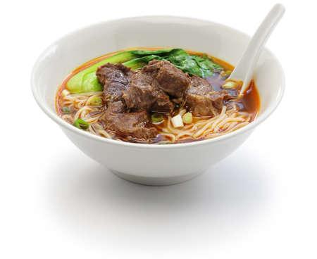 Manzo zuppa di spaghetti, cucina cinese-taiwanese Archivio Fotografico - 57047449