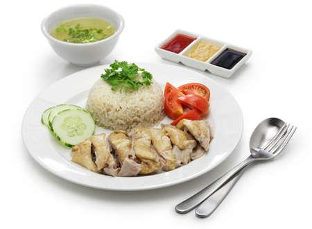 Hainanese chicken rice, singapore cuisine isolated on white background Stockfoto