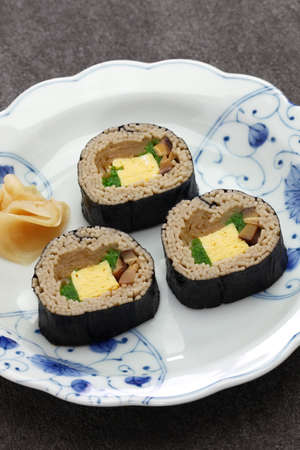 It is a Japanese dish called
