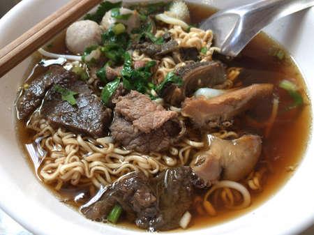 noodles soup: Asian noodles soup