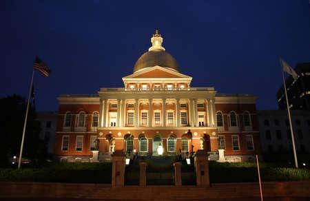 Massachusetts State House, Boston at night