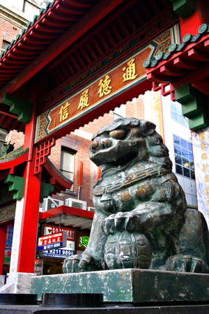 locality: Sydneys Chinatown is an urban locality in the southern part of the Sydney central business district, in New South Wales