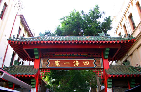 Sydney's Chinatown is an urban locality in the southern part of the Sydney central business district, in New South Wales Stock Photo - 1050194