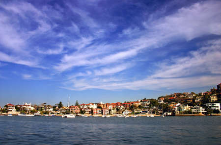 condos: Stock photo of a seaside residential at Rose Bay, Sydney
