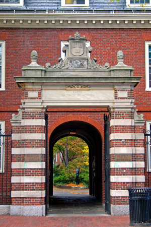 ivy league: Harvard is the oldest institution of higher learning in the United States