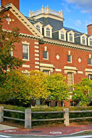 Harvard is the oldest institution of higher learning in the United States Stock Photo - 2369769