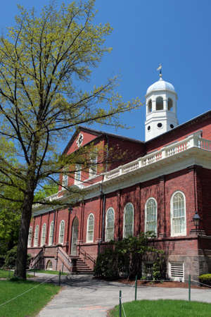 Harvard is the oldest institution of higher learning in the United States Stock Photo - 3770491