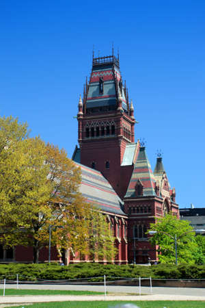 Harvard is the oldest institution of higher learning in the United States Stock Photo - 3770473