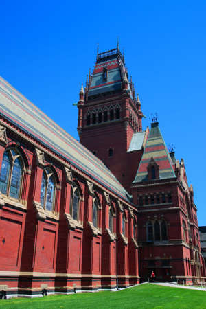 university campus: Harvard is the oldest institution of higher learning in the United States