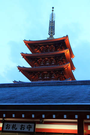 Sensoji (also known as Asakusa Kannon Temple) is a Buddhist temple located in Asakusa, Tokyo, Japan