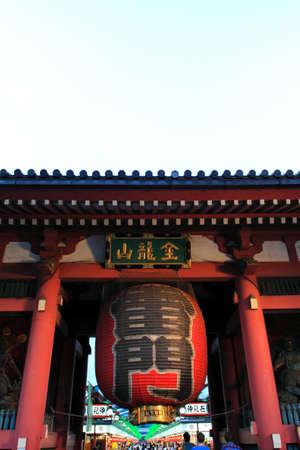 Kaminarimon Gate (Thunder Gate), Senso-ji Temple, Tokyo, Japan