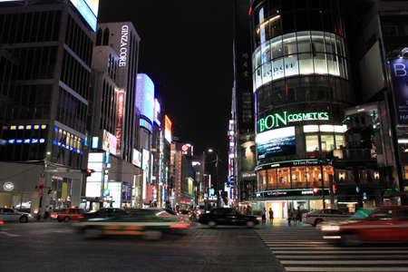 entertainment district: Ginza Yon-Chome crossing, Tokyo, Japan   Editorial