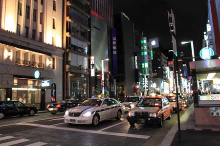 Ginza Yon-Chome crossing, Tokyo, Japan   Editorial