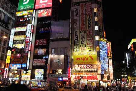 refers: Shinjuku is one of the 23 city wards of Tokyo, but the name commonly refers to just the large entertainment, business and shopping area around Shinjuku Station