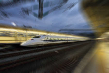 treno espresso: Shinkansen Bullet Train, Giappone