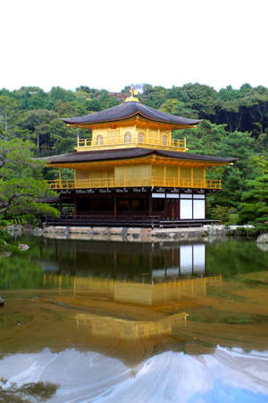 two floors: Kinkakuji (Golden Pavilion) is a Zen temple in northern Kyoto whose top two floors are completely covered in gold leaf.
