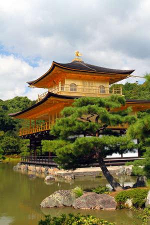 Kinkakuji - The Golden Pavillion, Kyoto, Japan