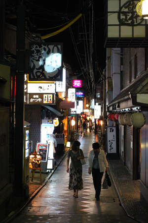 Gion is Kyotos most famous geisha district