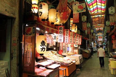 Nishiki Market Alley, Kyoto, Japan  Stock Photo - 13288920