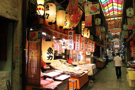 Nishiki Market Alley, Kyoto, Japan