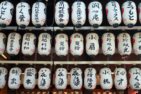 Yasaka Shrine, also known as Gion Shrine, is famous for its Gion Matsuri, one of Japans largest festivals