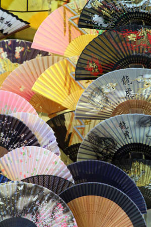Japanese handcraft Stock Photo - 13768577