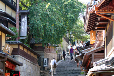 preservation: Sannenzaka (three-year slope) and Ninenzaka (two-year slope) are a preservation district in Kyoto, Japan