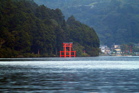 Hakone is part of the Fuji-Hakone-Izu National Park