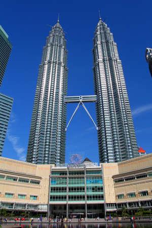 petronas: Petronas Twin Towers in Malaysia, Kuala Lumpur Editorial