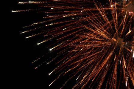 stock image: Stock image of fireworks