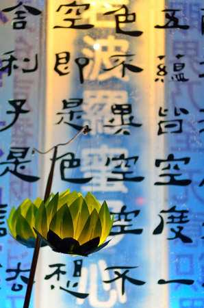 poems: Stock image of chinese poems