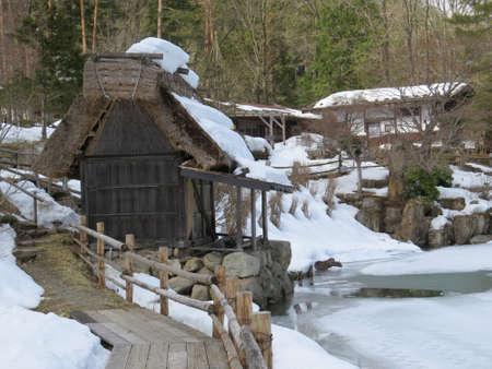 folk village: Hida Folk Village in the Japanese mountains near Takayama Stock Photo