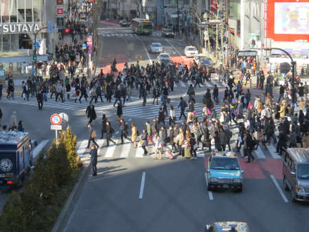 harajuku: Crossroads in Harajuku, Japan.