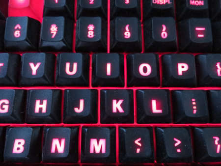 backlit keyboard: Backlit keyboard used in areas with a low level of light. Stock Photo