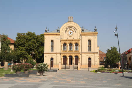 jewish: Exterior view of the Jewish synagogue in Pecs, Hungary. Stock Photo