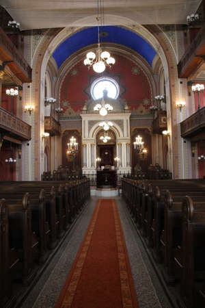 Interior view of the Jewish synagogue in Pecs, Hungary.