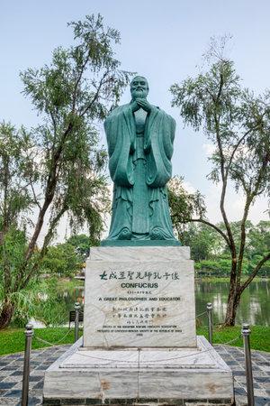 Statue of Confucius, Chinese Garden, Singapore