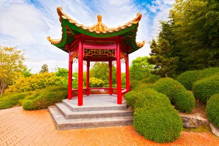 Chinese Pagoda Hamilton Gardens New Zealand Editorial