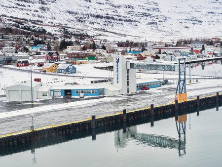 Seydisfjordur Port Iceland 新聞圖片