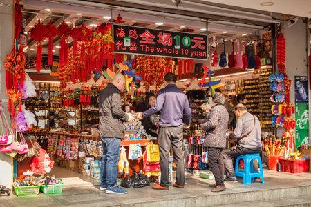 Bargain shop in Shanghai, China