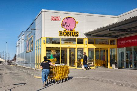 Bonus Supermarket Egilsstadir East Iceland