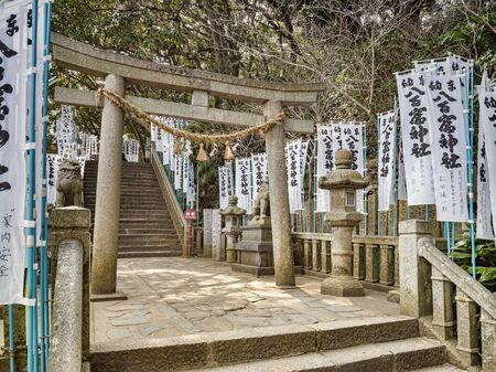 Shrine Gate, Takeshima, Japan, Asia Archivio Fotografico