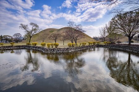 Grand Tumuli Park, Gyeongju, South Korea