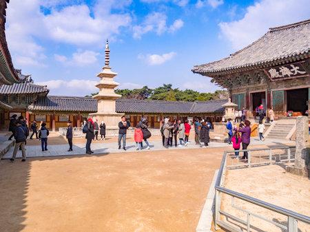 Bulguksa Temple, Gyeong-Ju, South Korea Archivio Fotografico - 133524404