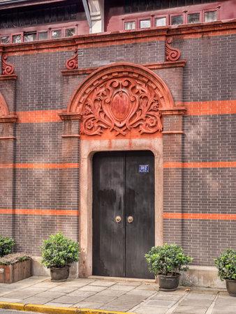 Doorway in Xintiandi, Shanghai