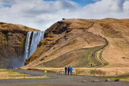 Skogafoss Waterfall South Iceland