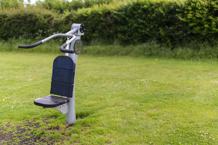Outdoor fitness equipment found in a public park for all ages to use for free