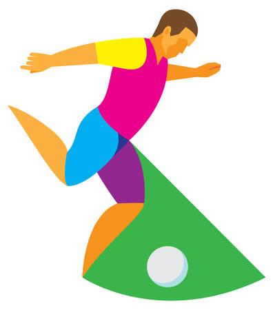 Football forward. kick.vector illustration Иллюстрация