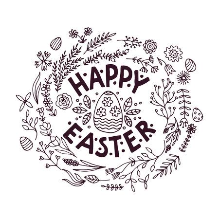 Hand-drawn floral frames. Easter. Illustration